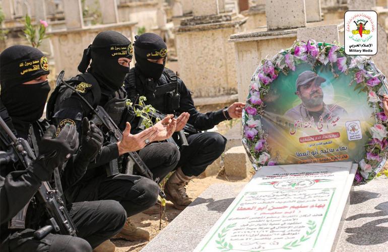 زيارة قبر الشهيد بهاء أبو العطا (1)