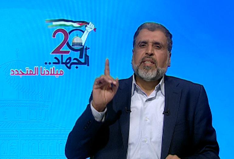 خطاب الدكتور رمضان شلح بذكرى الانطلاقة والشقاقي 21/10/2016