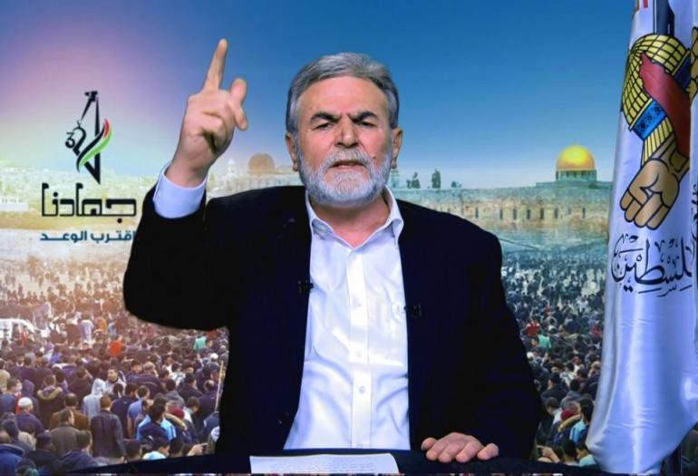 كلمة الأمين العام لحركة الجهاد الإسلامي زياد النخالة بذكرى الانطلاقة الجهادية