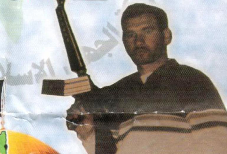 """الشهيد المجاهد """"نبيل محمد النتشة"""": سطر أروع آيات التضحية والبطولة والفداء"""
