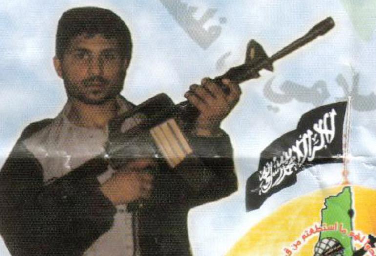الشهيد المجاهد: علي يوسف أبو بسمة