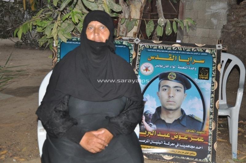 عمر البريم